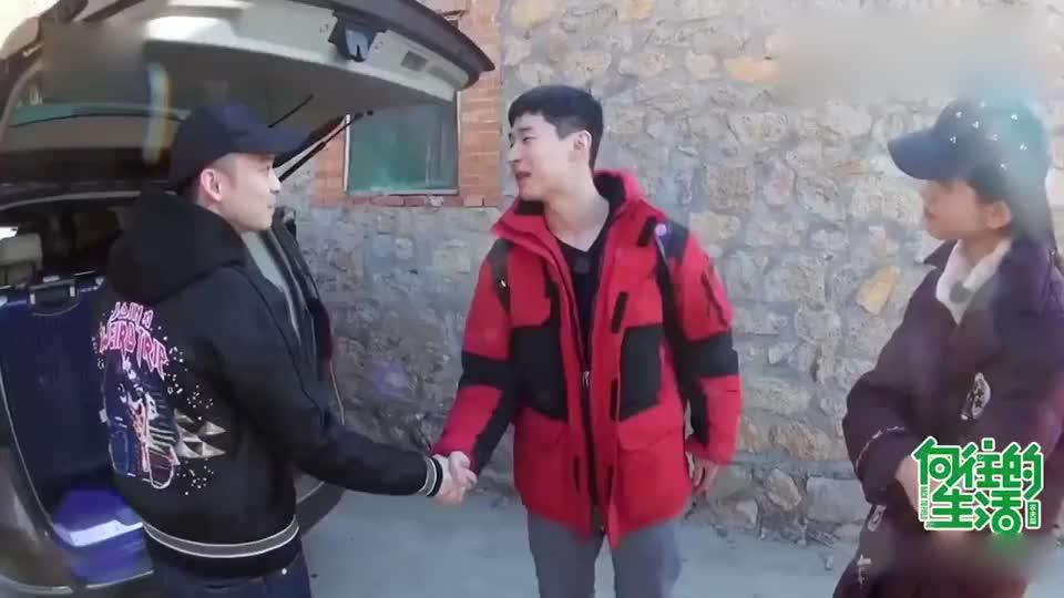 向往的生活:刘宪华送别董子健还送他小心心,把司机的反应?