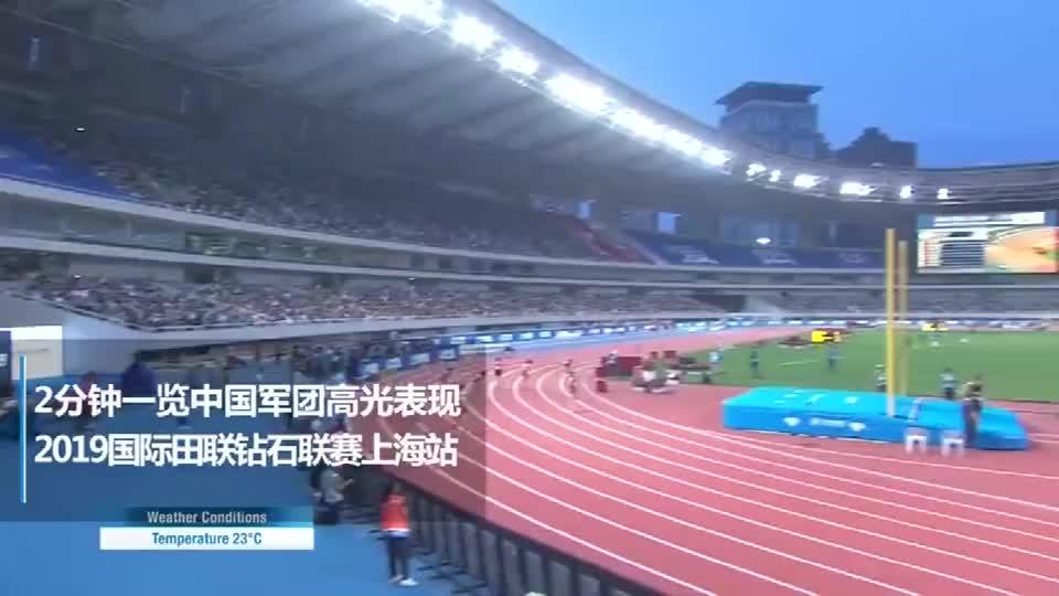 2019年田径上海赛:跳高吴彦祖夺分站赛首冠,苏炳添百米第5