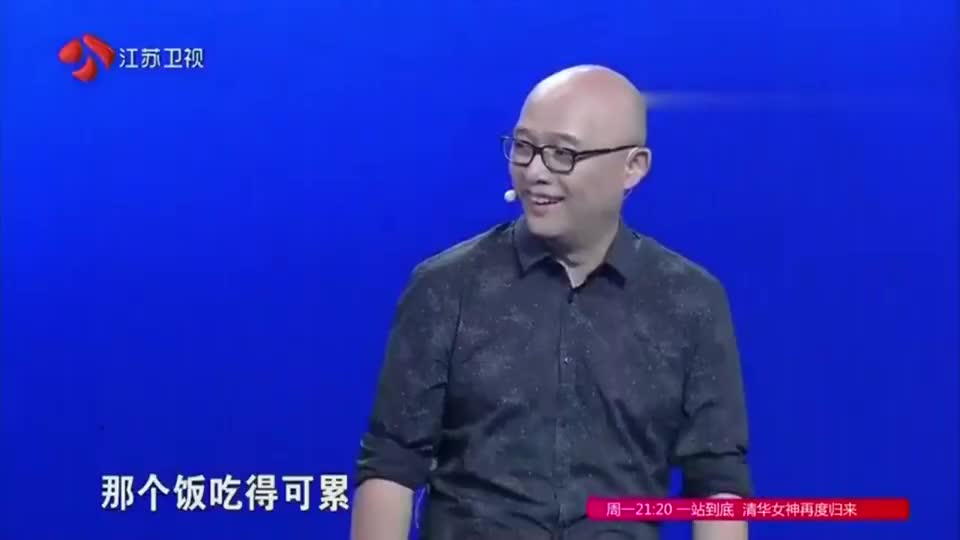 黄澜黄磊当场不顾形象,做出北京瘫和东北炖,孟非:都什么素质啊