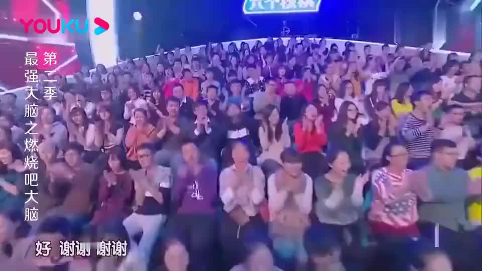 最强大脑:李威获得中国战队队长,登上荣誉殿堂,真是实至名归!
