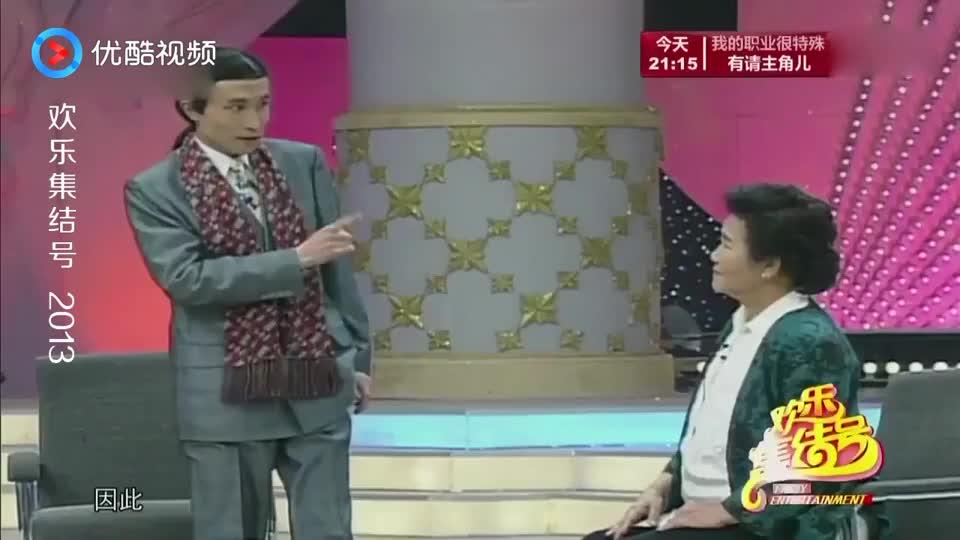 搞笑小品:赵丽蓉巩汉林经典《如此包装》,20多年了依旧好看!