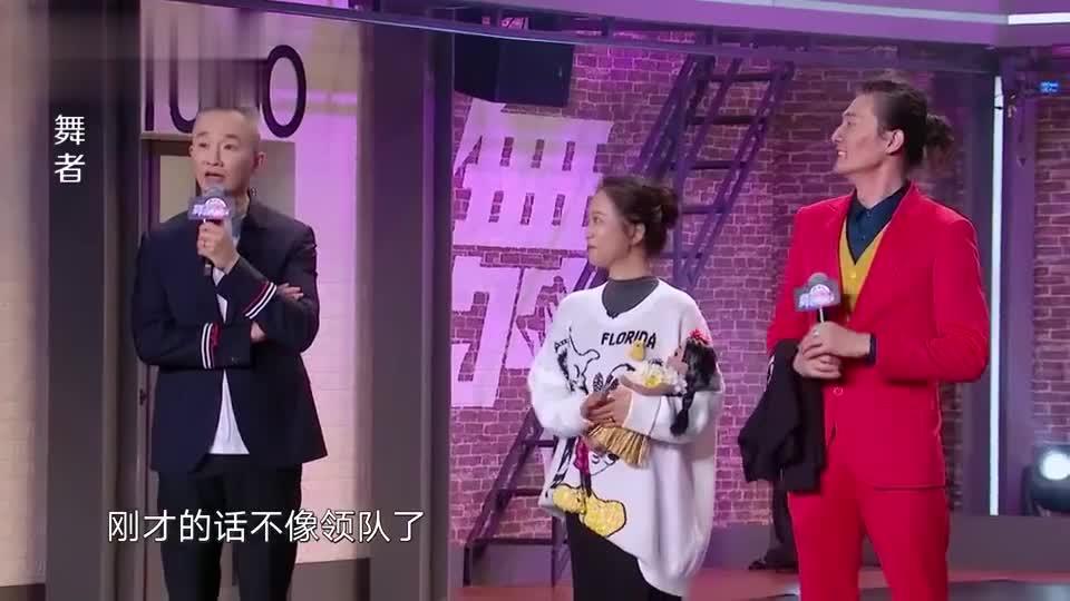舞者:金星老师获得了第一个队员,佟丽娅已经不想在和她讲话了