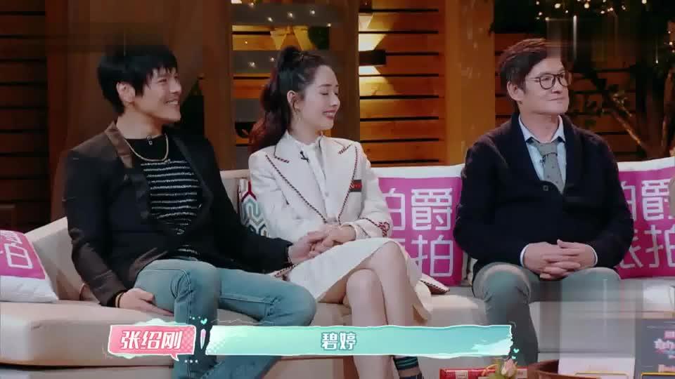 郭碧婷评价爸爸们超级逗,徐璐被迫向爸爸介绍张铭恩!
