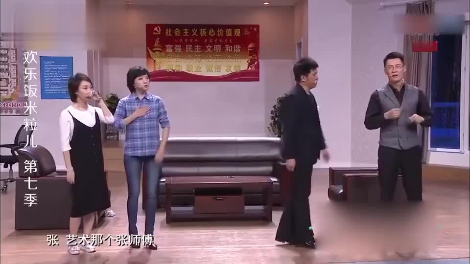 欢乐饭米粒第七季:孙涛介绍对象,不料直接吵了起来,笑抽了!