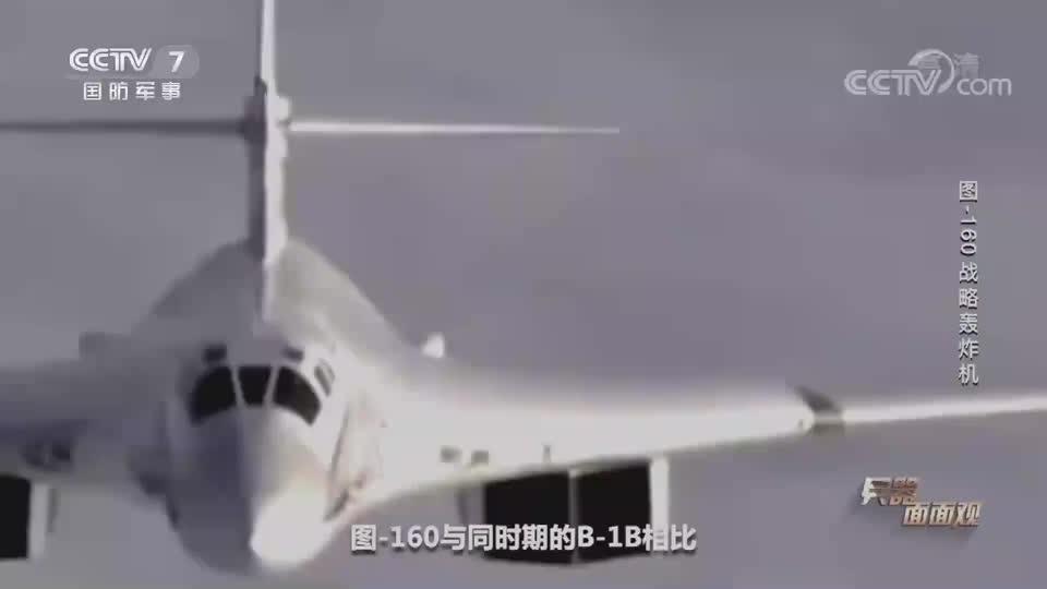 图-160pkB-1B轰炸机,哪款机型更胜一筹