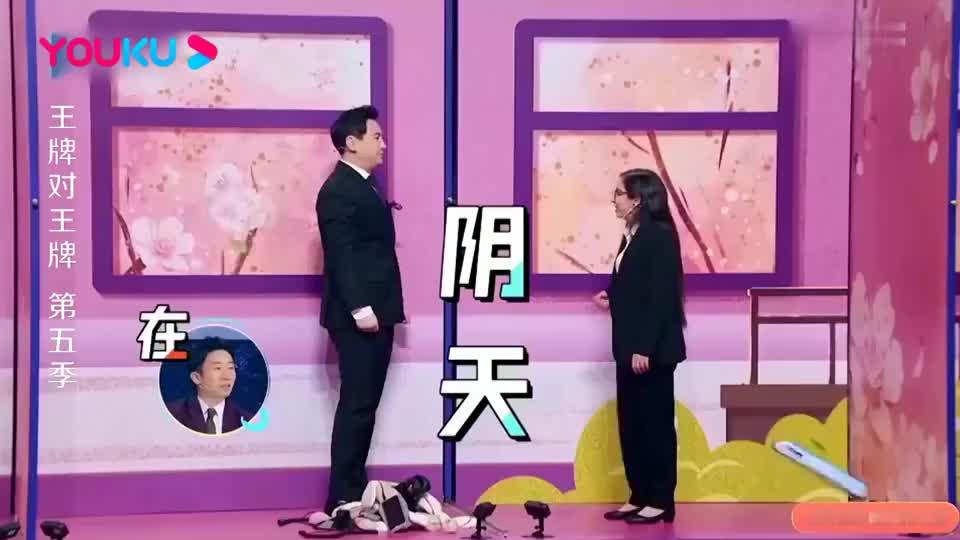 """王牌:王牌最""""垮""""外国人,腾叔开启了中英双语教学!笑死人"""