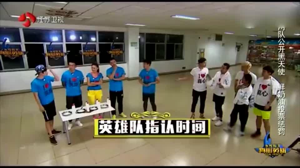 真心英雄:赫子铭朱亚文互相指认,误投应采儿,太冤!