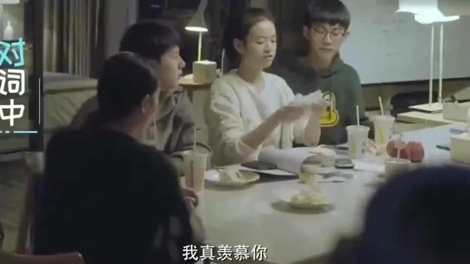 小欢喜花絮:宋倩乔卫东复婚这场戏,陶虹被沙溢带偏了,爆笑NG