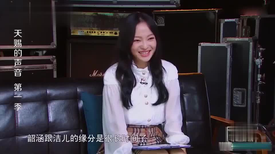 徐洁儿竟和张韶涵,出演过《海豚湾恋人》,太震惊!