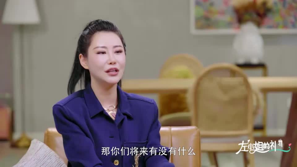 奶茶曝光新歌《愚人村的井水》,杨桐夏日单曲即将来袭!