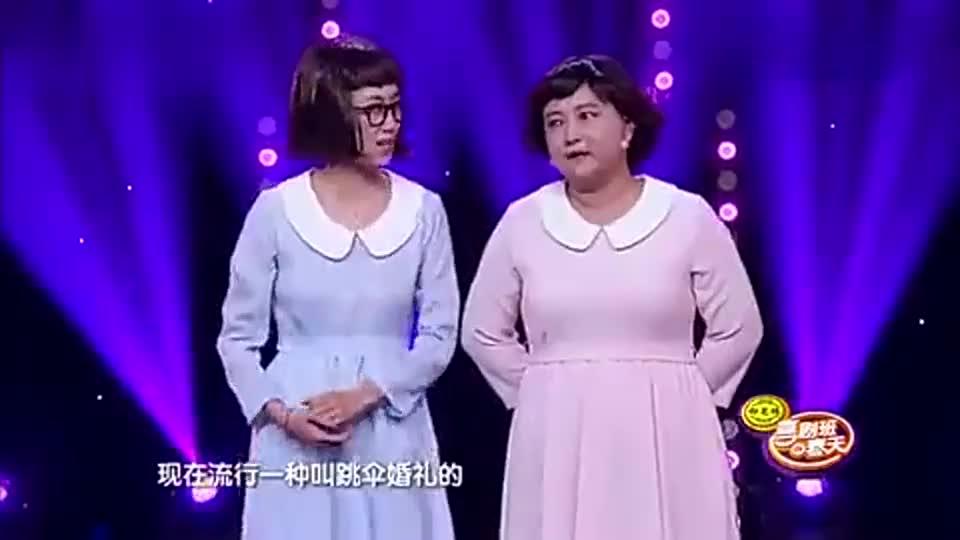 张小斐:你能做到跳伞婚礼吗?贾玲:跳伞能做到,婚礼做不到!