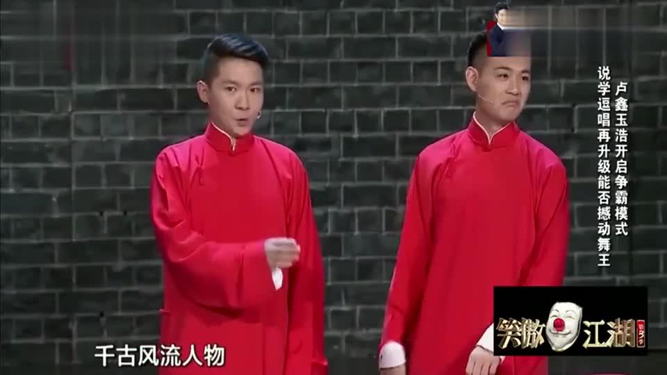 卢鑫:我不禁想起一首中国著名民谣《小螺号》,玉浩:滚出去!