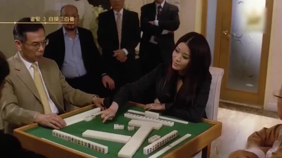 美女不会台湾牌,开局胡混一色小四喜两个杠独独,一桌老千都懵了