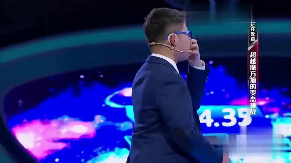 小伙挑战星际迷航迅速找不同,只花了三分钟,刘强东:这是天才!