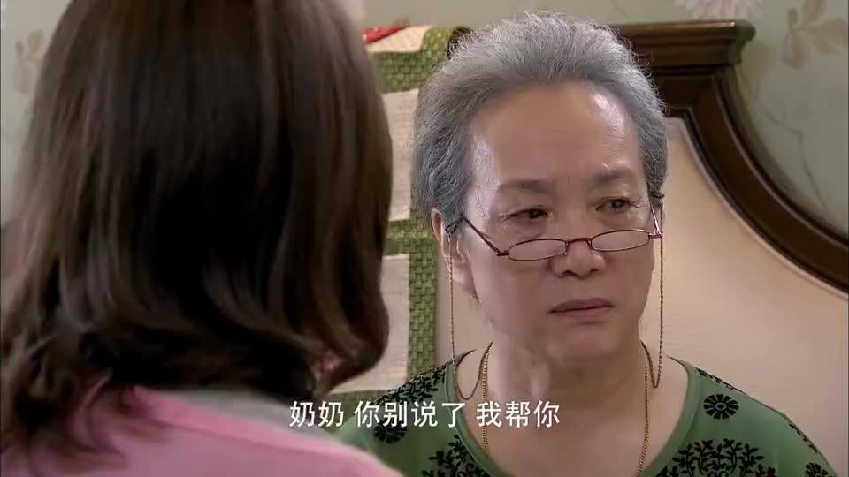 养孙女喜欢亲孙子,奶奶立马出招神助攻,直接做出一份恋爱计划!