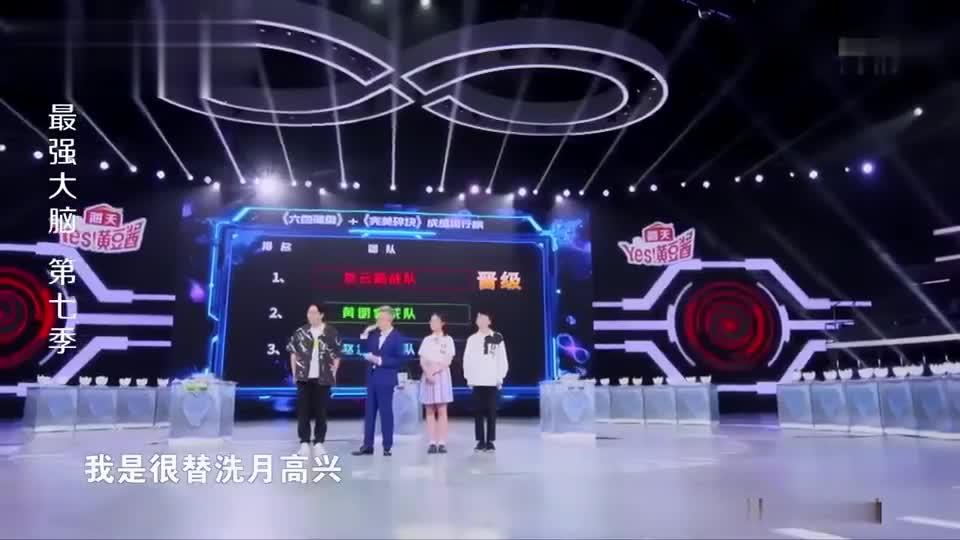 最强:刘维模仿选手答题,现场变天牛,谢霆锋瞬间笑疯了