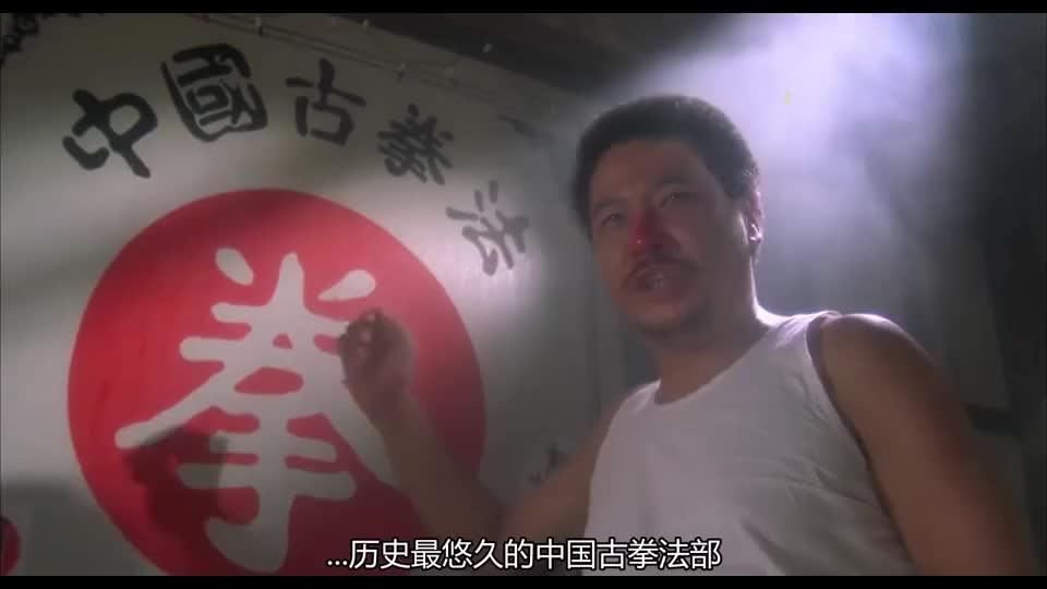 论吹牛我只服吴孟达,两招把星爷忽悠的怀疑人生!