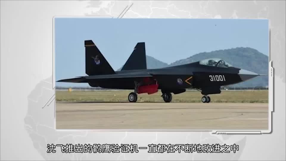 沈飞FC31又有新进展?采用先进超材料,隐身性能再次升级