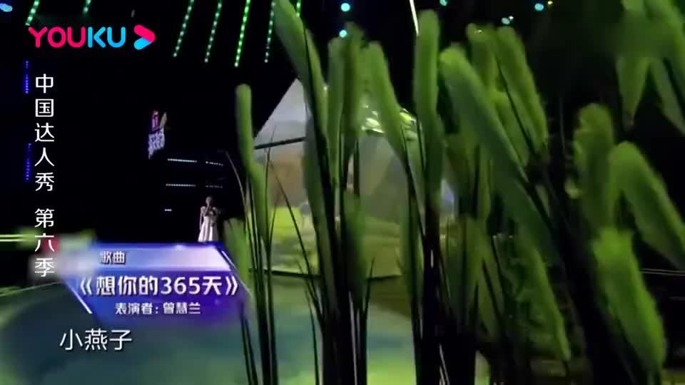 中国达人秀:印尼女孩人美歌甜,沈腾杨幂秒变迷妹,唱的太好听