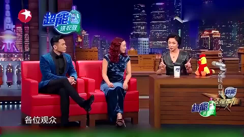 金星讲支持张伦硕和钟丽缇的原因,缘分到了,其他全是借口!