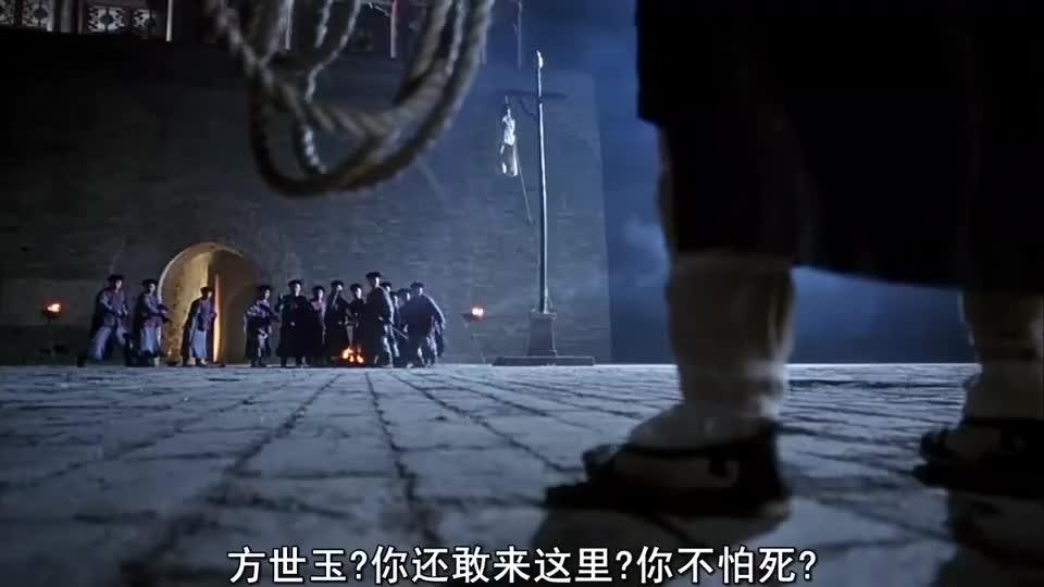 看了这一段才知道,一根麻绳在李连杰手里,也能变成超强武器!