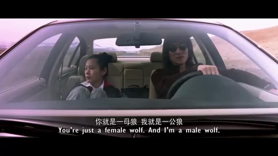 开车要专心,千万别吵架,再慢一点连车带人都得炸了!