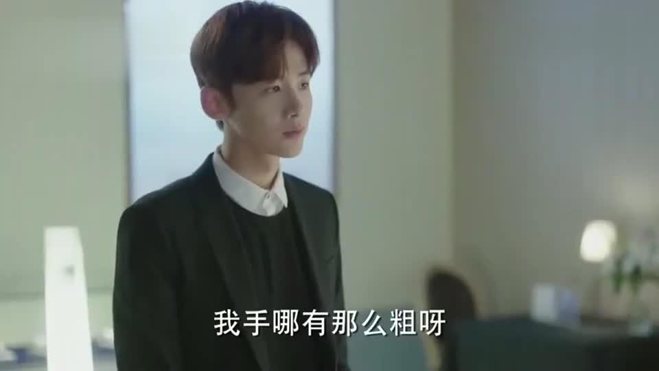 陆之昂逛珠宝店偶遇李嫣然,得知她要结婚了瞬间大吃一惊!