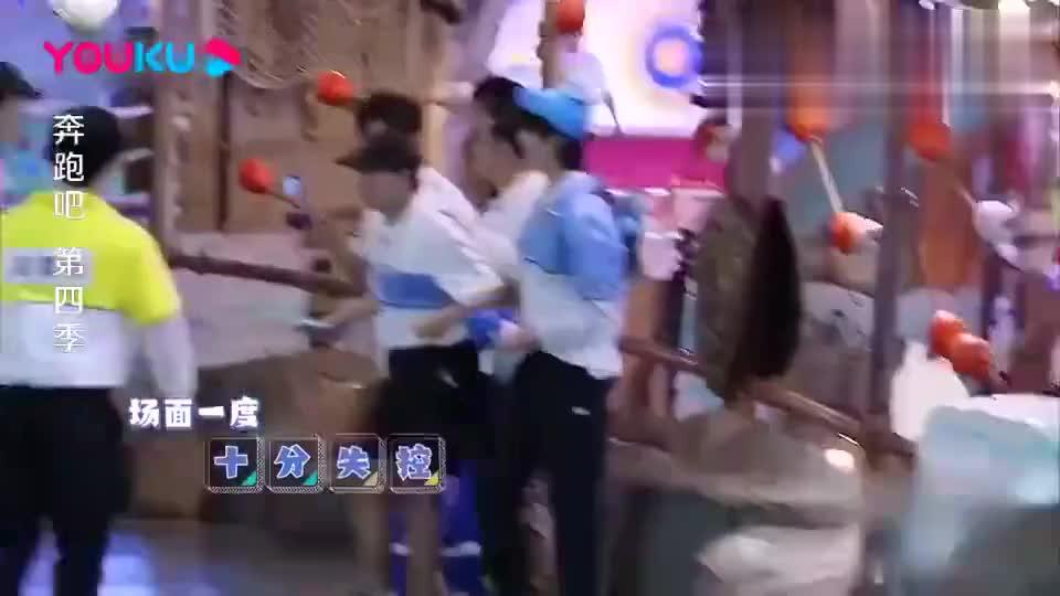 史上最卑微撕名牌,李晨都被郑恺陈立农围堵,泪奔!