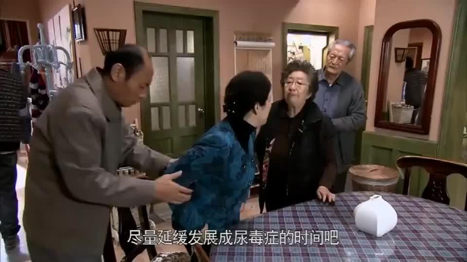 童谣大出血住院,婆家没一个人去关心,娘家妈妈被伤!