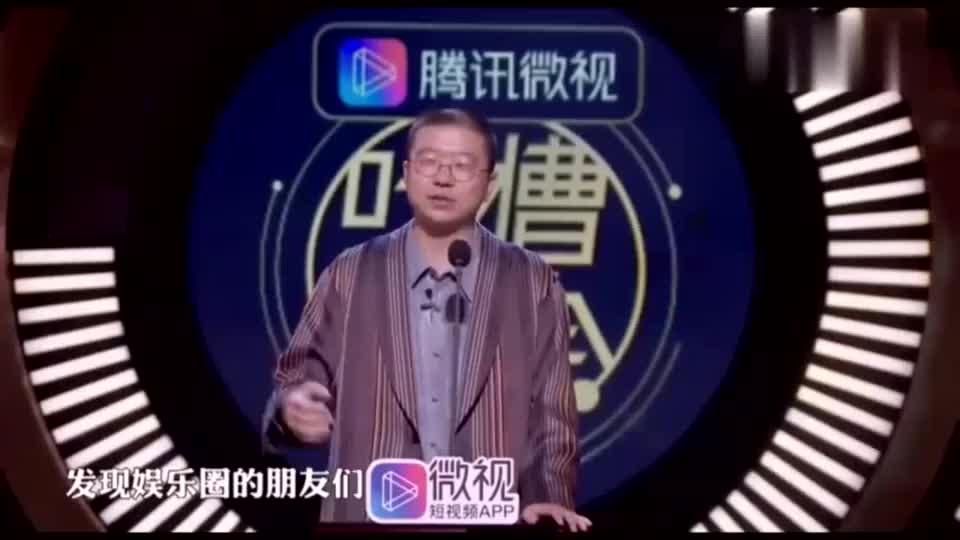 """李诞调侃张歆艺,袁弘当场""""发飙""""!李诞:父亲,你坐下!"""