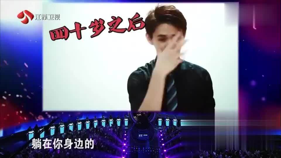 超级富二代来节目中相亲,没想到一条短片过后,黄磊都叫他少爷!