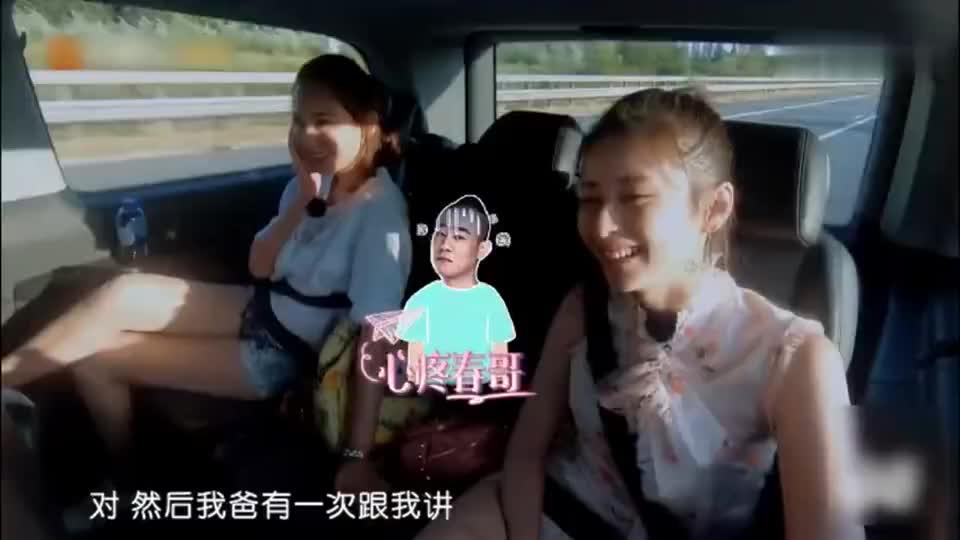 应采儿要嫁给陈小春,岳父只对山鸡哥说了2个字