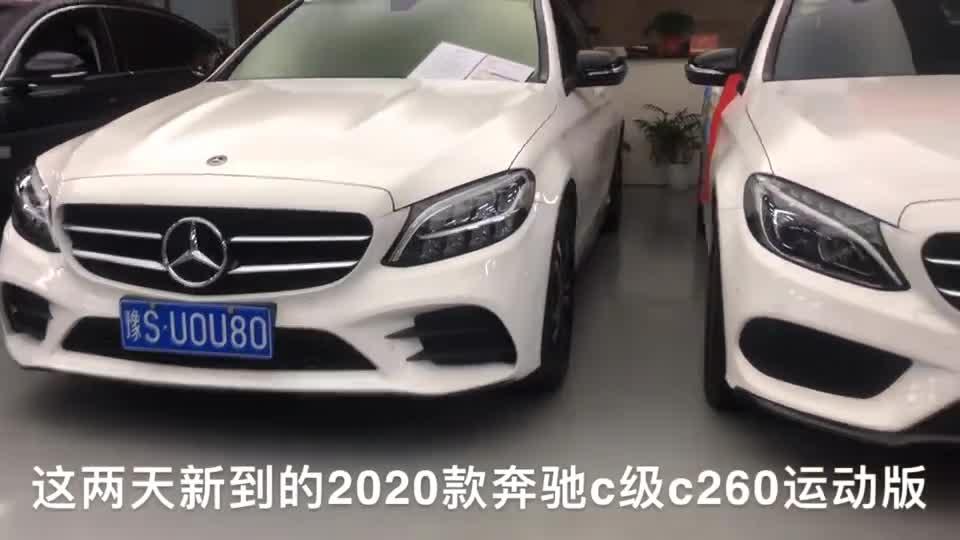 视频:2020款奔驰c260,48v轻混,贬值一台小6w的车
