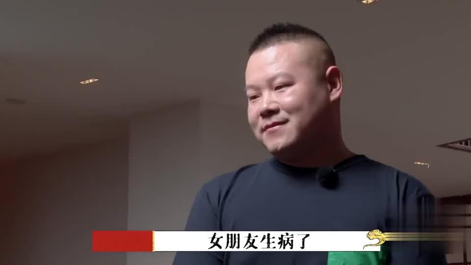 """德云斗笑社:岳云鹏变""""闺蜜"""",帮周洁琼相亲,场面十分尴尬!"""
