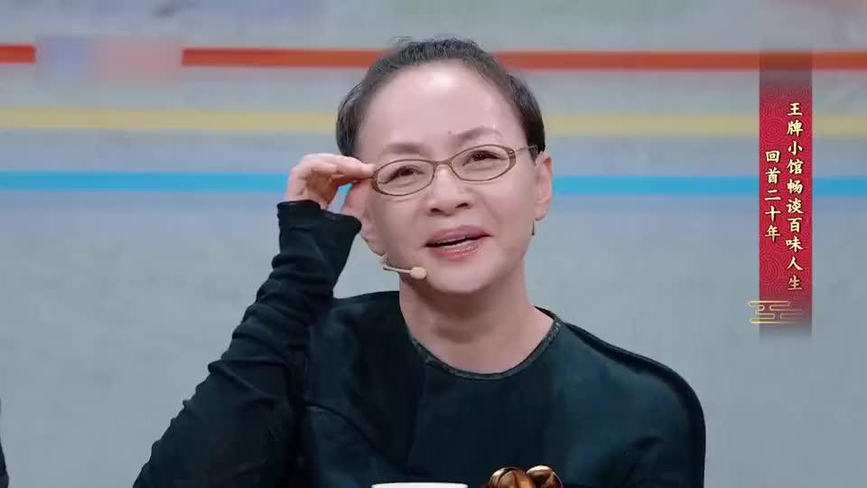 张铁林参演《东北一家人》无片酬,沈腾:我一天500呢