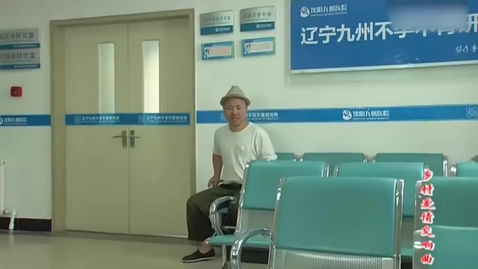 刘能坐立不安等刘英,结果检查出能生育,直接开心地哭了