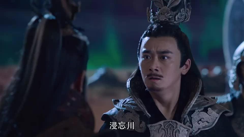 香蜜:卞城王女儿鎏英不畏惧旭凤,主动应战,真是好胆量啊