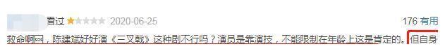 太敢说?热播剧女主做客刘涛直播间,自曝嫌眼袋太丑做微调