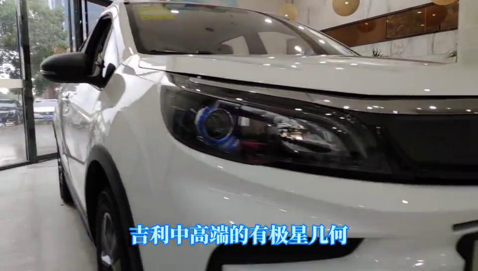 吉利枫叶汽车一款真续航小型纯电SUV