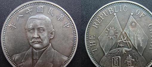 爱好收藏古钱币,钱币上的这些术语你应该了解!图1