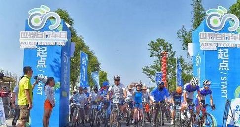 5000人同步骑行 成都市首个世界自行车日活动吸引全国骑友