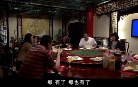 日子:一家人吃饭,胖女婿就惦记着岳父的拆迁款,不料岳父怒了