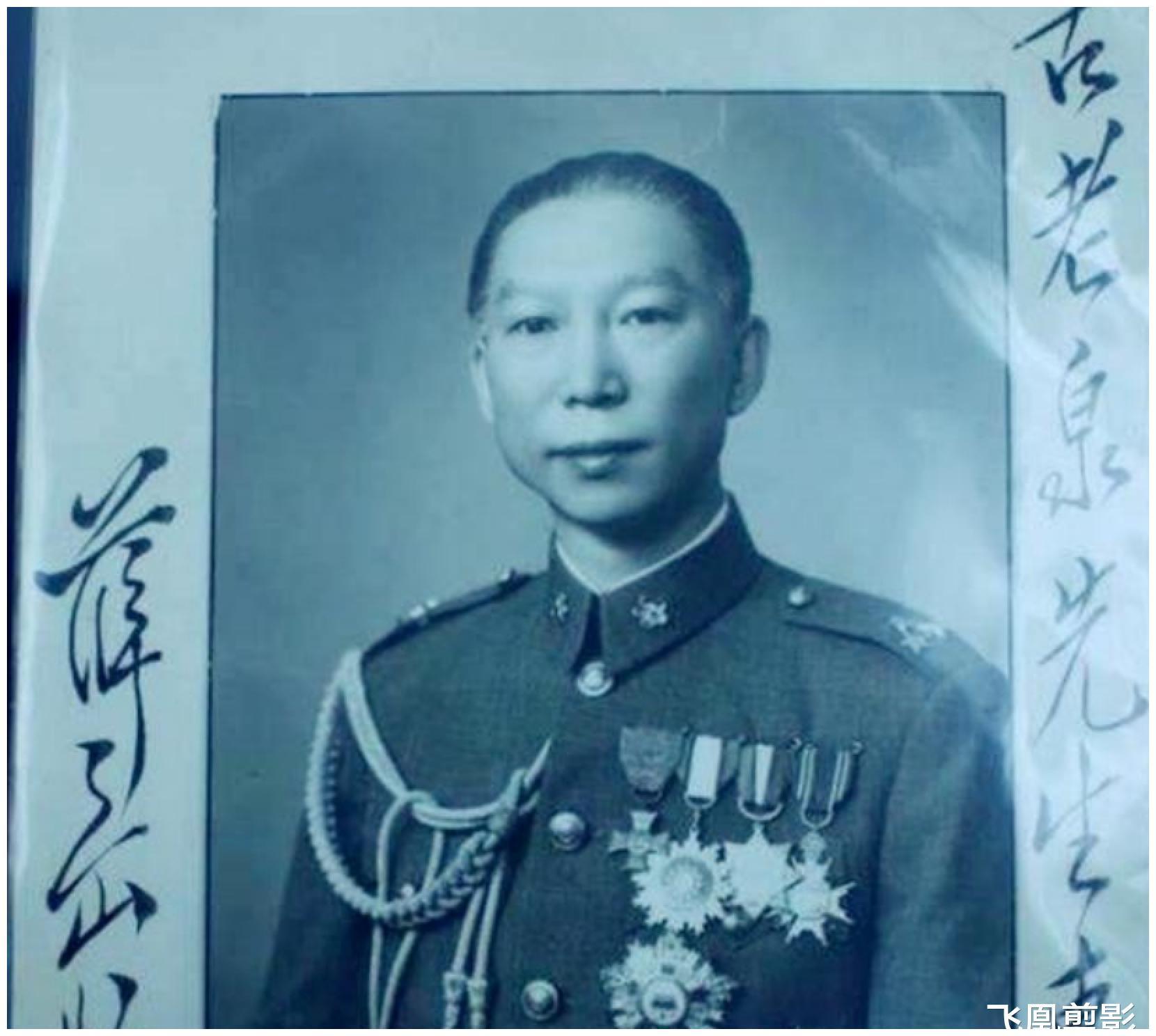 """""""天炉战法""""发明者,灭杀日军十几万,享龄102岁"""