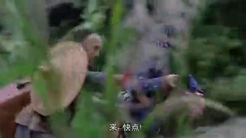 补锅英雄-英国人在荒山上遛狗,拿着洋枪,把小两口撵的团团转