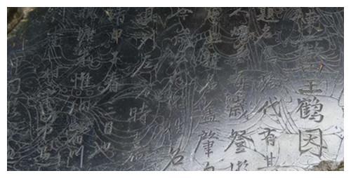 西藏出土一块古代石碑,内容让人意外,学者:原来他真的存在
