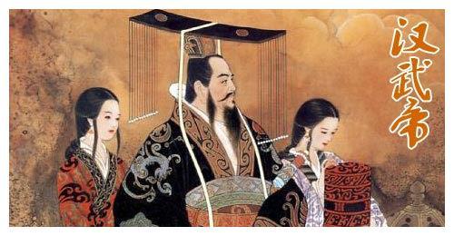 汉武帝刘彻原名刘彘,真以为是贱名好养活就错了,猪在古代是神兽