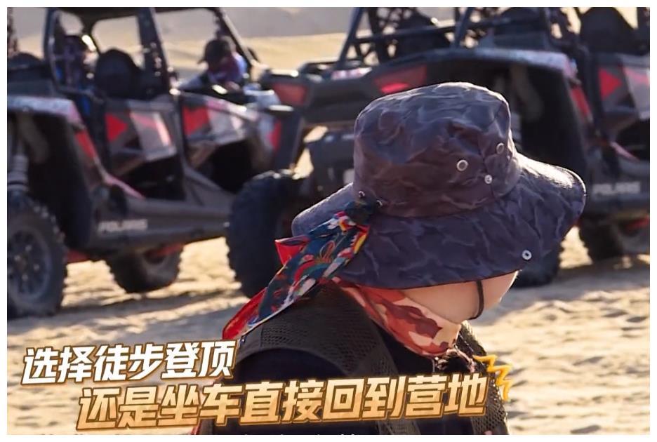 鸡条导演劝嘉宾放弃爬沙漠,岳云鹏第一反应引热议:你变了!