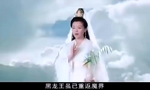 白素贞和许仙的前世情缘, 与魔界之主黑龙王有关