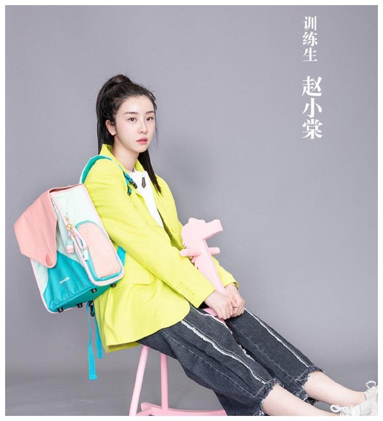 谁说赵小棠不适合扮可爱?看到她的表演后,Ellas都忍不住赞她了