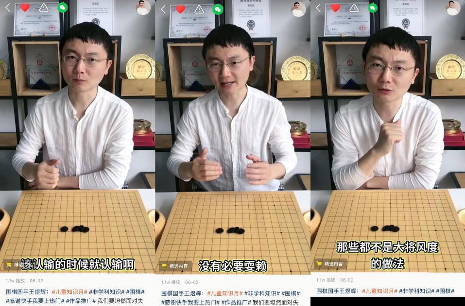 围棋国手王煜辉选择快手布更大棋局:让一亿人会下围棋